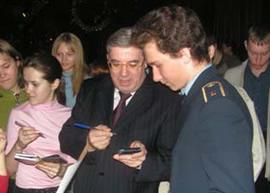 Губернатор со слушателями НУАЦ